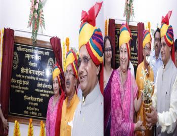 Welcome to Maharshi Dayanand Saraswati University, Ajmer