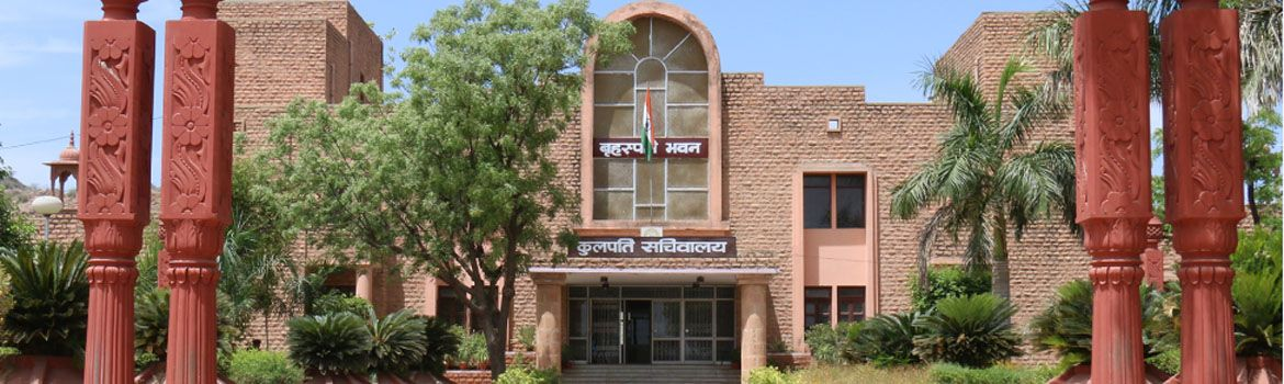 MDSU Ajmer BA 2nd Year Result Name Wise 2019 - Part 2 Result Date